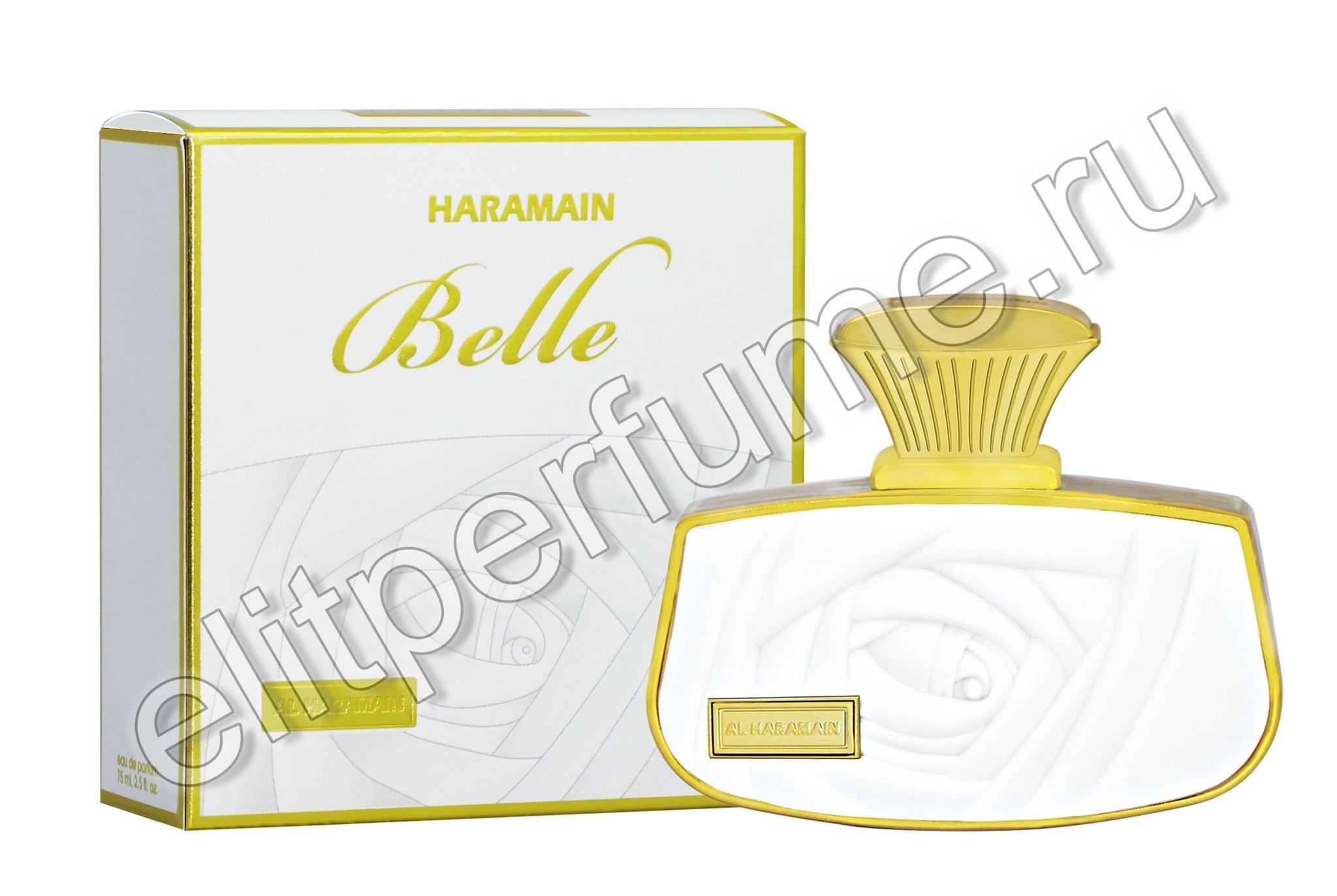 Пробники для Haramain Belle  Харамайн Бель  1 мл спрей от Аль Харамайн Al Haramain Perfumes