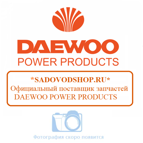 Колесо переднее Daewoo DLM 2200E