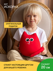 Подушка-игрушка антистресс Gekoko «Кот Искорка» 1