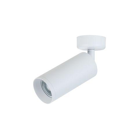 Потолочный светильник Maytoni Focus C017CW-01W