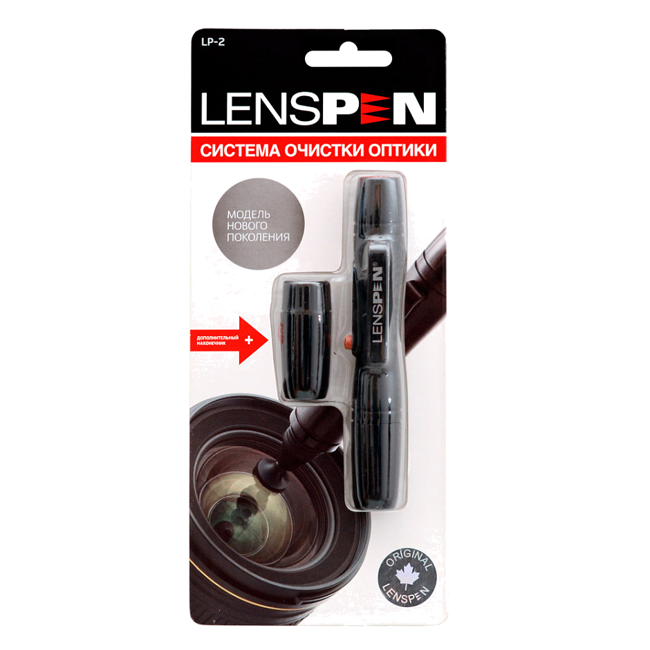 LENSPEN LP-2 Карандаш для очистки оптики с доп наконечником Original