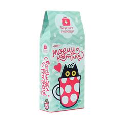 Черный чай «Моему Котику» с мятой 50 гр