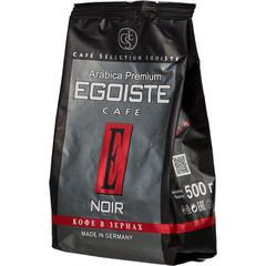 Кофе в зернах Egoiste Noir 100% арабика 500 г