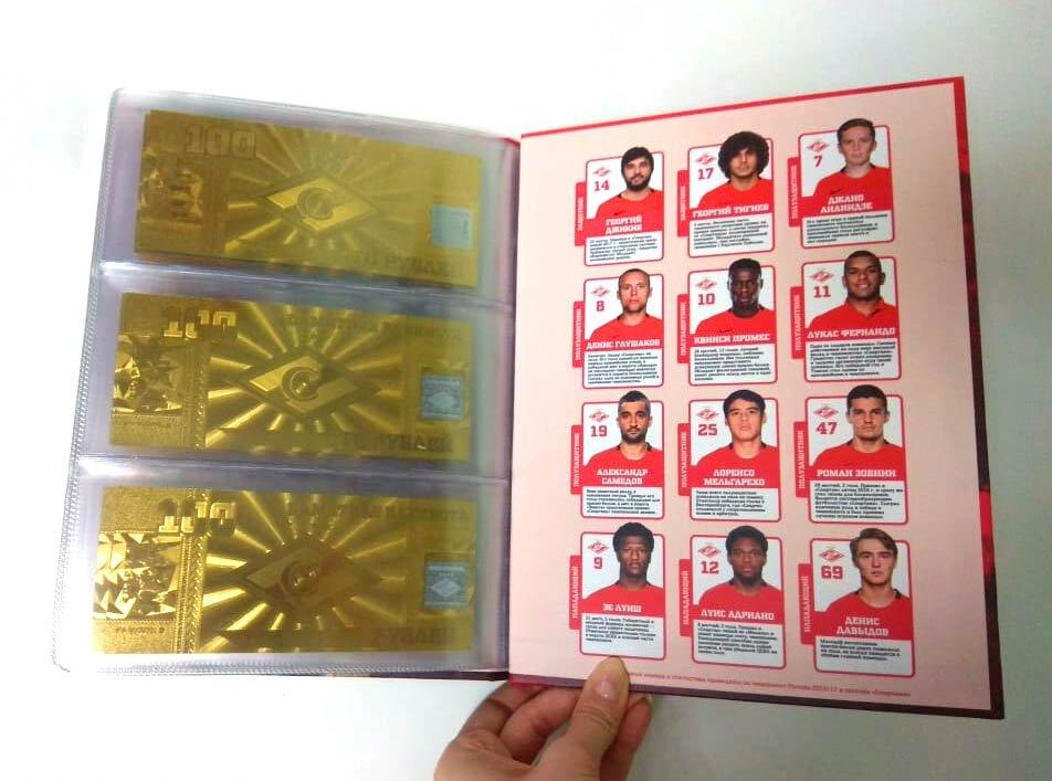 Набор сувенирных банкнот 100 рублей