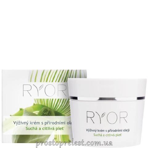 Ryor Face Care Cream - Живильний крем з натуральною олією