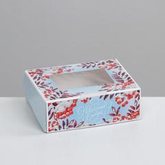Коробка складная «Ветки рябины», 10  8  3.5 см