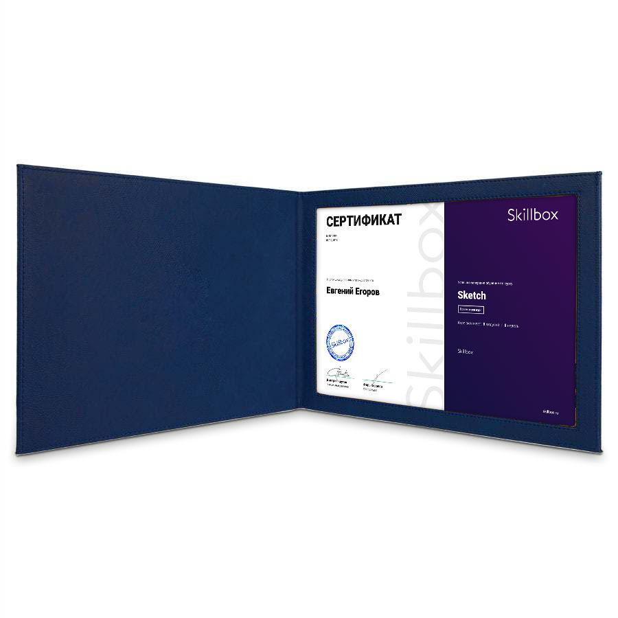 Папка-обложка «Перфект» для квалификационных документов (синяя)