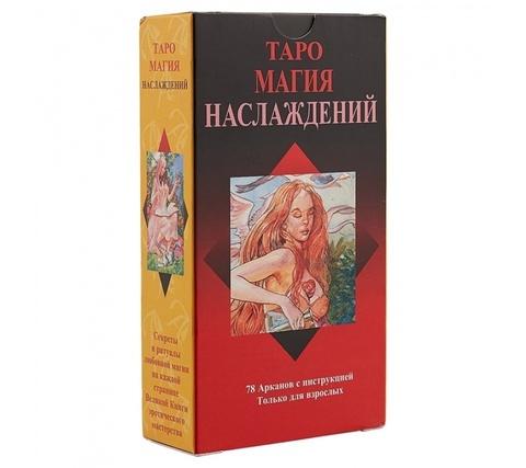 Таро Магия Наслаждений рук+карты