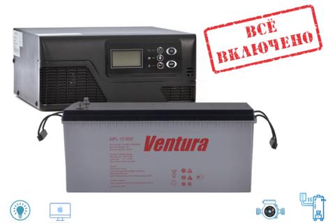 Комплект ИБП Ecovolt SMART 1012+GPL 12-200