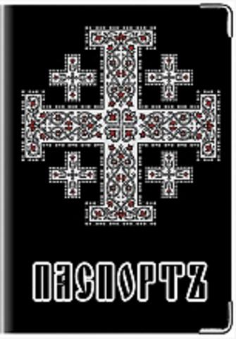 """Обложка для паспорта """"Иерусалимский крест"""""""