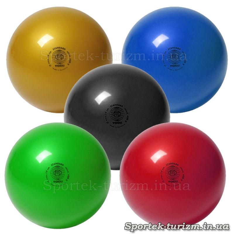 Мяч для художественной гимнастики TOGU FIG Standart (16 см, 300 грамм)