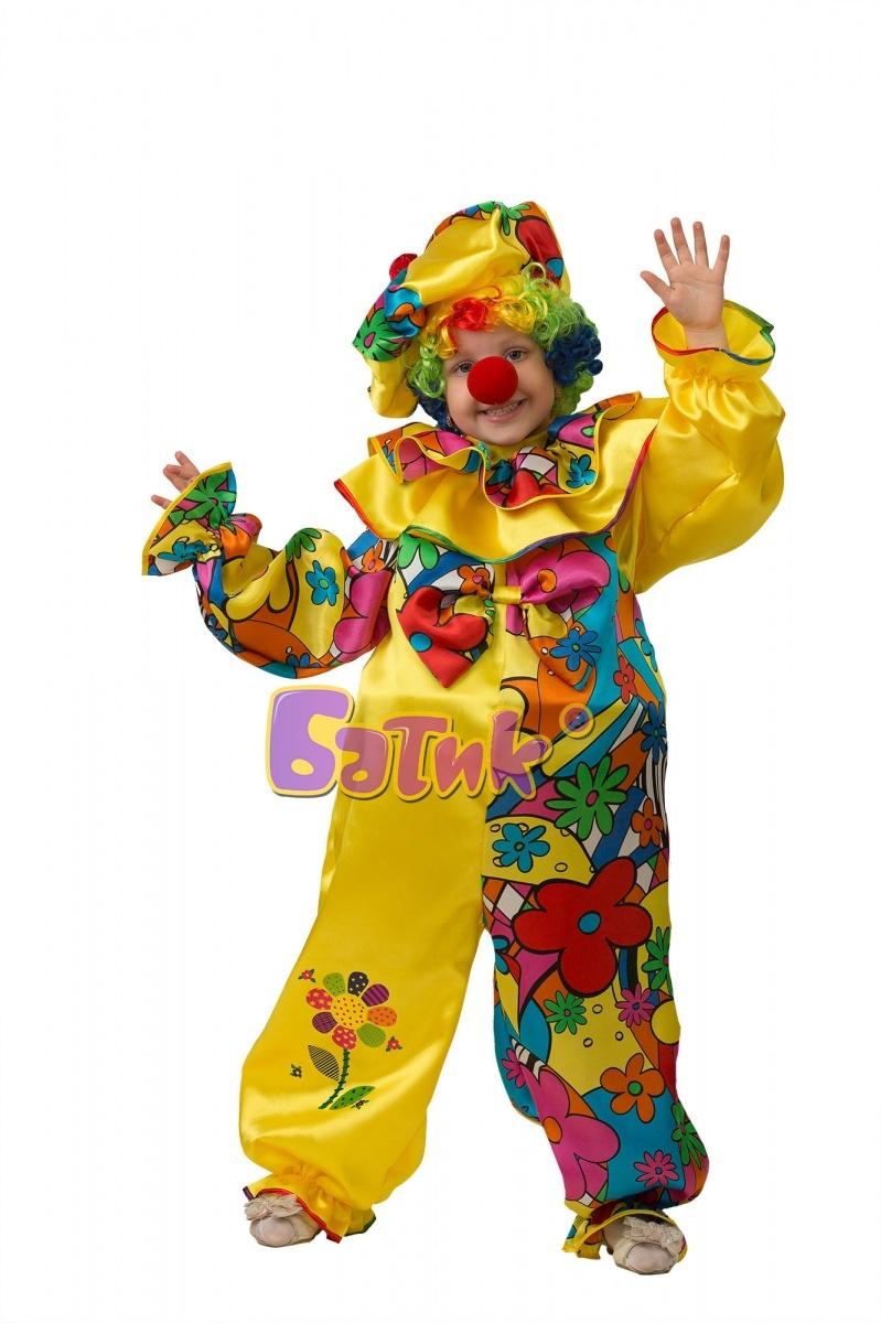 Костюм Клоун сказочный детский