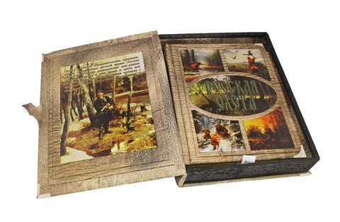 Подарочные книги про охоту