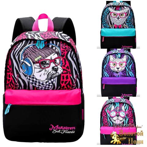 Рюкзак девочке (30х40) 210618-LT-К322