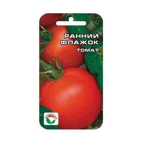 Ранний флажок 20шт томат (Сиб сад)
