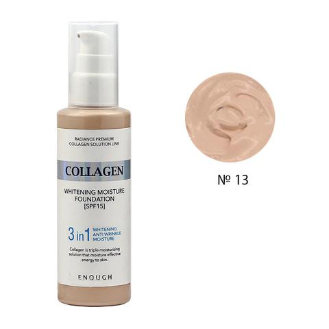 Тональный крем Enough Collagen Whitening Moisture Foundation SPF 15 с коллагеном 13 тон 100 мл