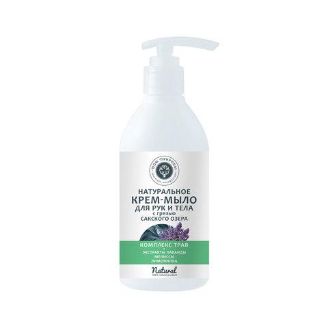 Крем-мыло для рук и тела с грязью Сакского озера «Комплекс трав» ТМ Мануфактура Дом природы