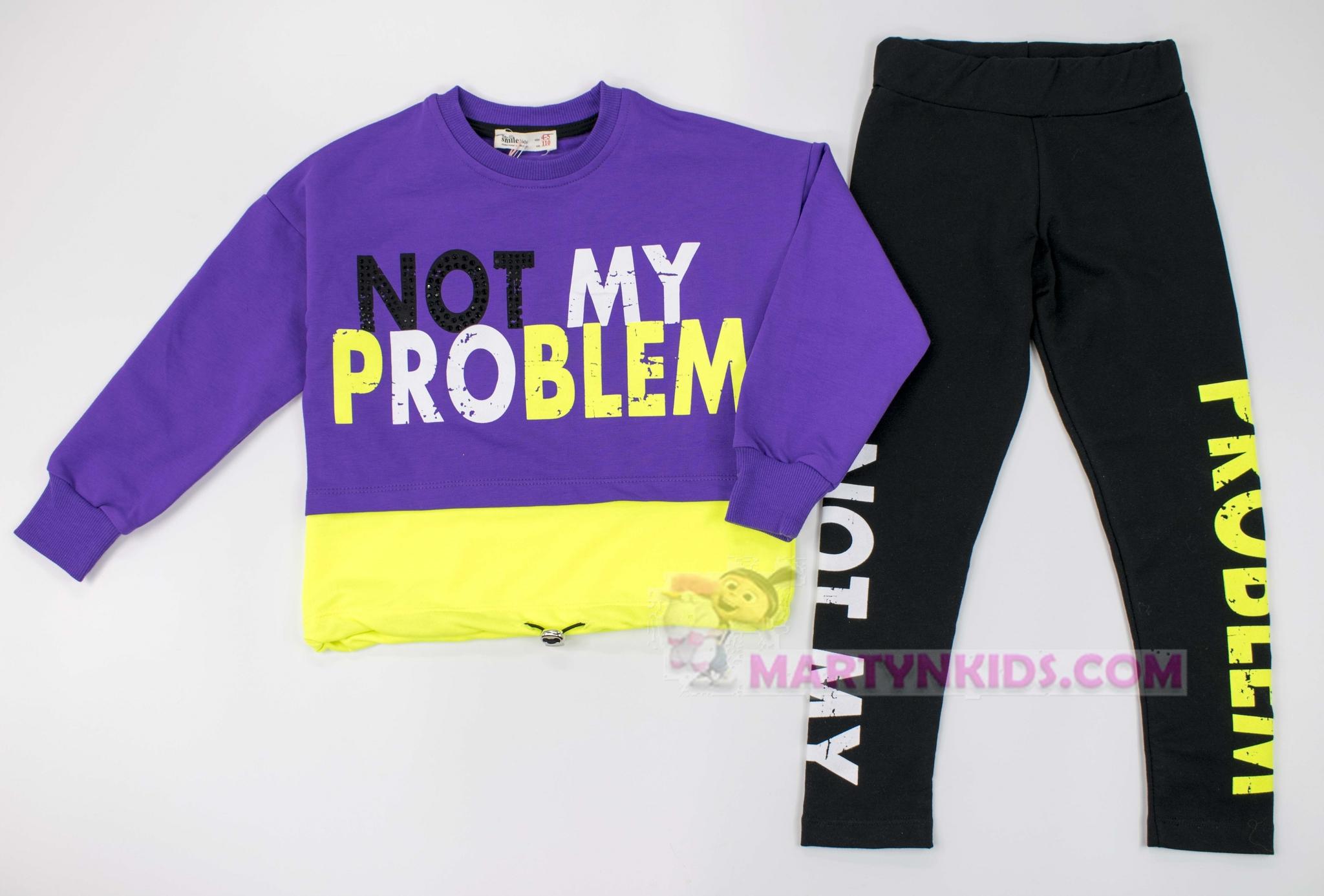3121 костюм NO PROBLEM