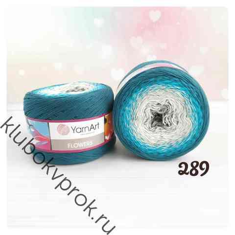 YARNART FLOWERS 289, Синий/бирюза/серый/белый