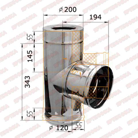Тройник-сэндвич 90° d120х200мм (430/0,5 мм+оцинк) Ferrum