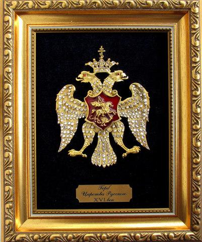 "Панно ""Герб Царства Русского"" со стразами (XIV век)"