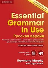 Essential Grammar in Use 4Ed +ans +eBook Russian edition