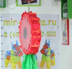 пиньята цветок 4