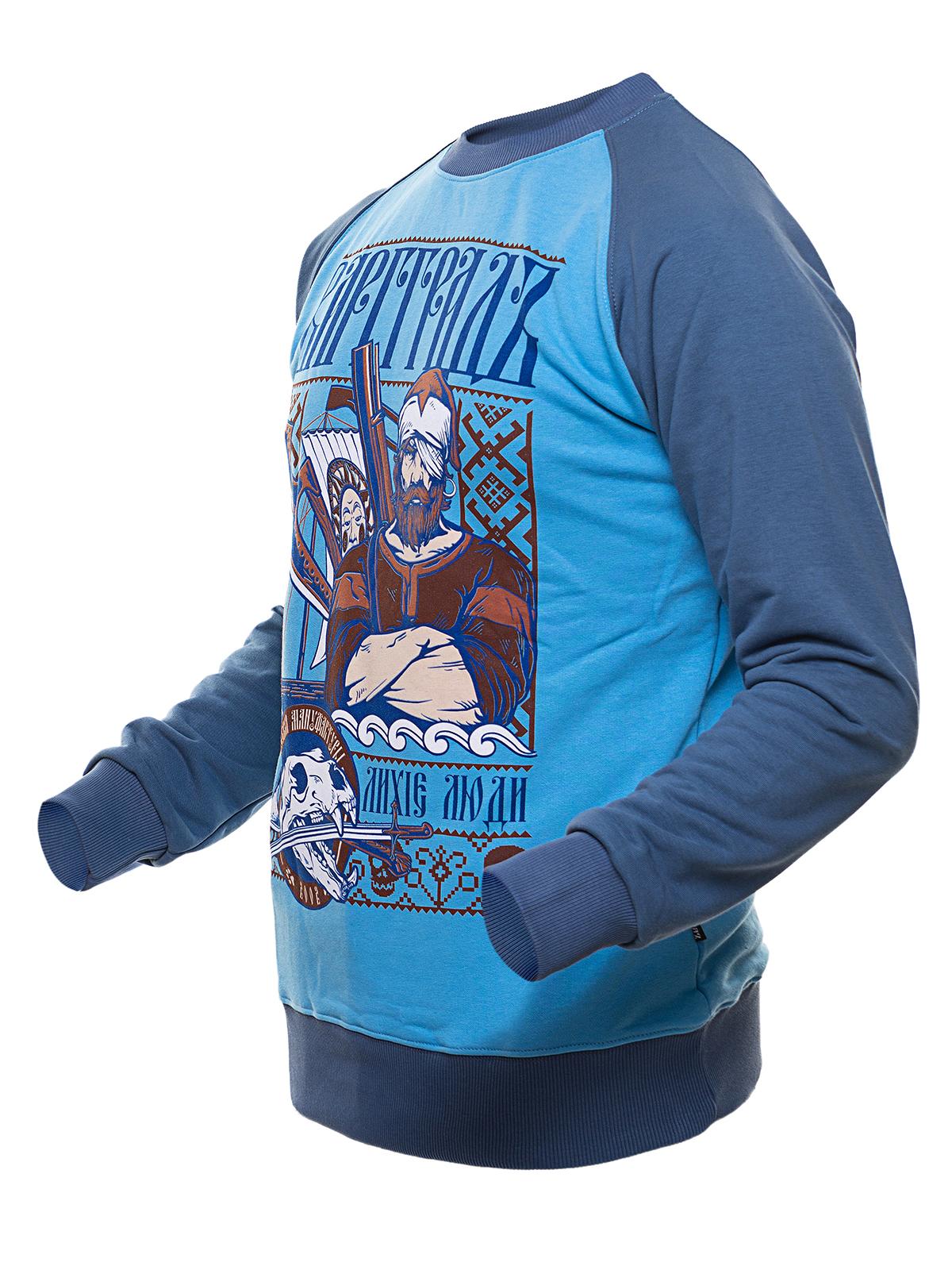 Свитшот Варгградъ мужской сине-голубой