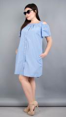 Клариса. Красивое платье-рубашка плюс сайз. Голубая клетка.