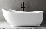 Отдельностоящая ванна ABBER AB9288 180х89