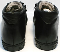 Ботинки натуральная кожа мужские зимние Ridge 6051 X-16Black