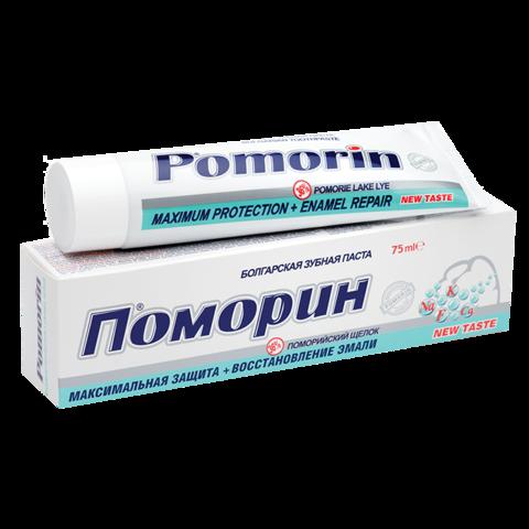 Зубная паста Pomorin® Max Protection + Enamel Repair, 75 мл., 100 мл.