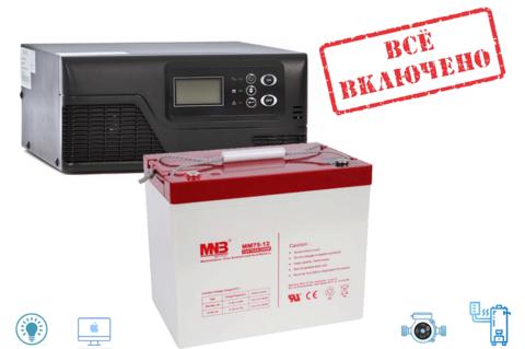 Комплект ИБП Ecovolt SMART 1012+MNB 12-75