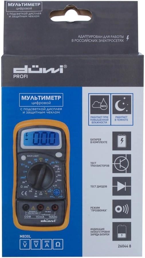 Цифровой мультиметр с противоударным чехлом duwi M830L PROFI 26044 8