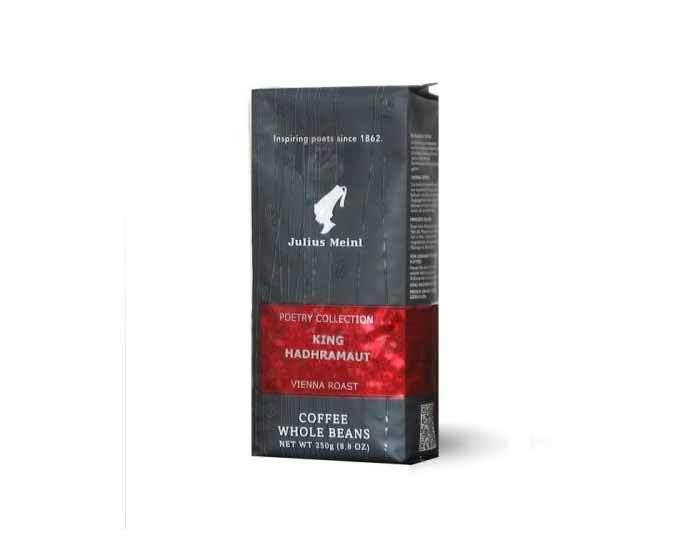 Кофе в зернах Julius Meinl King Hadhramaut, 250 г