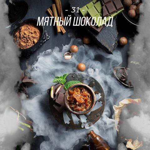 Табак Daily Hookah Мятный шоколад 60 г