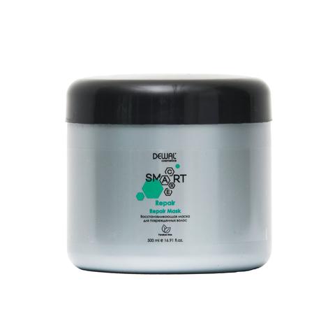 Маска восстанавливающая Dewal Cosmetics  (DCR20201) для поврежденных волос SMART CARE Repair Mask 500 мл