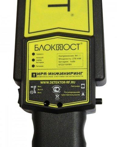 Блокпост РД-150