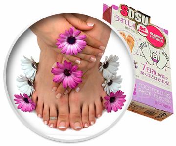 Подарки для женщин Носочки для педикюра (Sosu (Сосо) - 1 пара) - одна пара 9431706aafd5923b83ce0f658764e37c.jpg