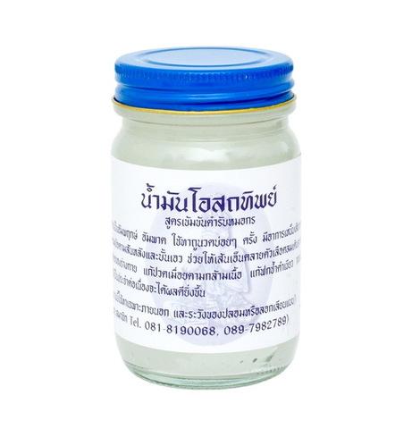 Традиционный белый тайский бальзам OSOTIP 100 мл