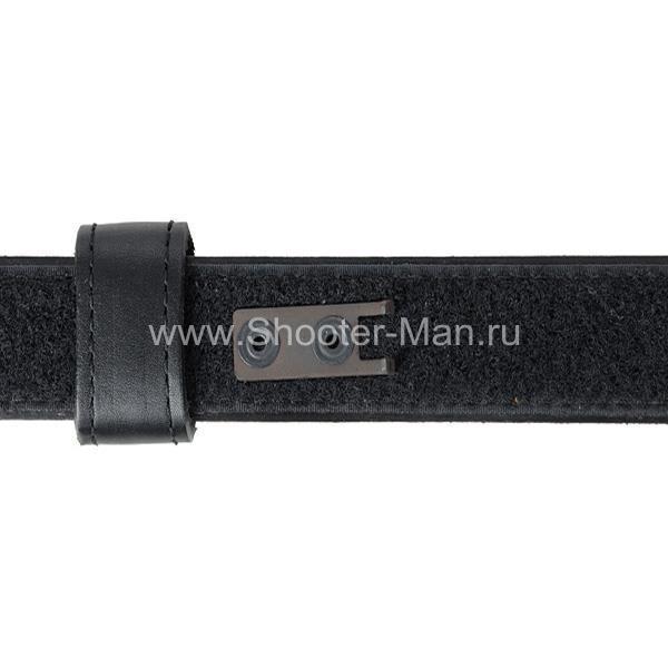 Ремень кожаный IPSC ( ширина 40 мм )
