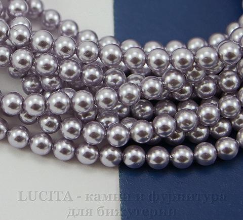 5810 Хрустальный жемчуг Сваровски Crystal Lavender круглый 4 мм, 10 штук