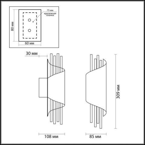 Настенный светильник 3901/5W серии MONICA