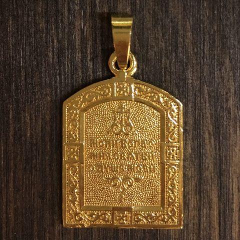 Нательная именная икона святой Василий с позолотой кулон с молитвой