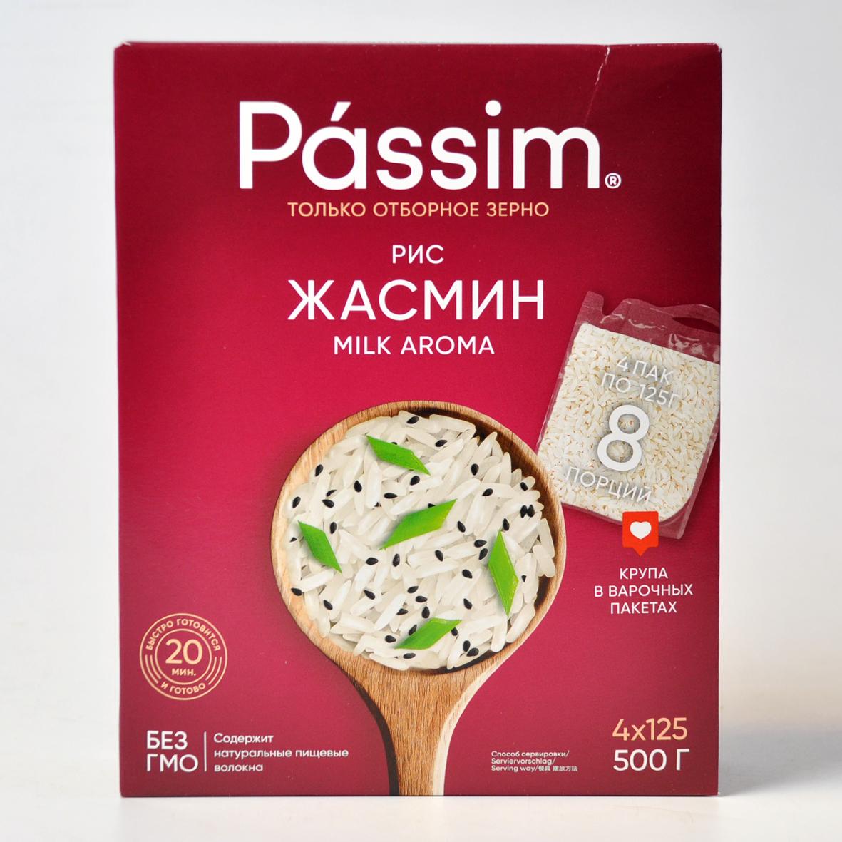 Крупа рис Жасмин Milk Aroma в варочных пакетах
