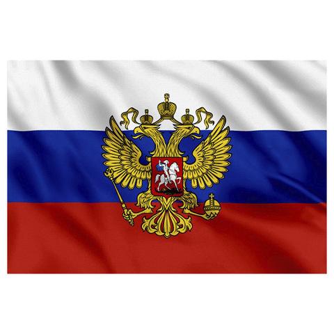 Флаг Главкома ВС РФ (90х180 см)