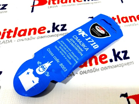 Смазка для клемм аккумулятора МС1710 5гр.