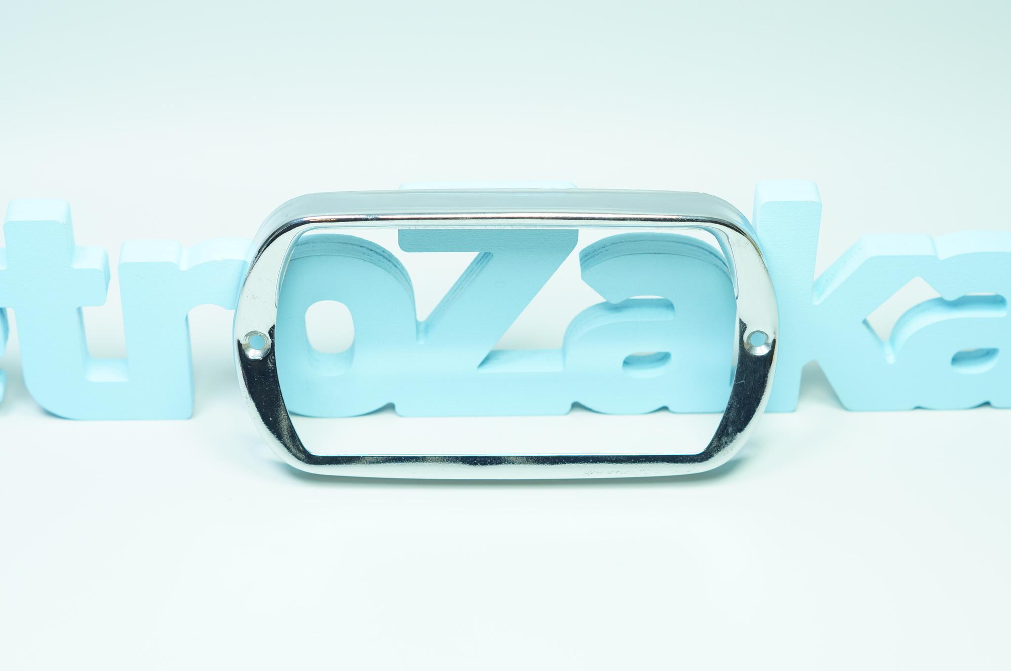 Ободкок противотуманной фары Газ 24