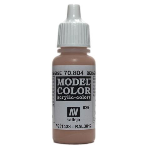 Model Color Beige Red 17 ml.