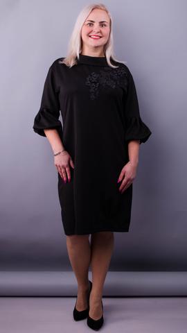 Гледис. Нарядное платье для пышных дам. Черный.